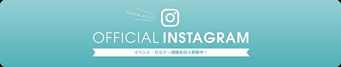 Instagramリンク PC